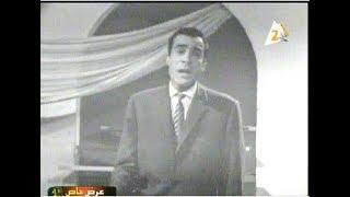 نادر و حصرى - لما انت ناوى تغيب على طول بصوت أحمد سامى