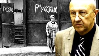 """Проект под названием """"сломать русских"""".  Андрей Фурсов."""