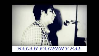 اغاني طرب MP3 محمد وردي - عصافير الخريف - تسجيل قديم - Salah Fageery Sai تحميل MP3