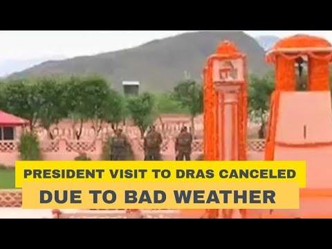 President Ram Nath Kovind visit to Dras canceled due to bad weather