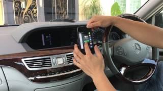 Mercedes Benz S350 (LWB) - Wireless Mirrorlink (iOS/Android)