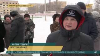 В Карагандинской области обследуют все дома с автономным отоплением