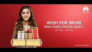 Huawei New Year's Offers