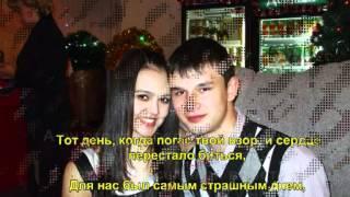 Иванову Димке посвящается...Помним...Любим...Скорбим...