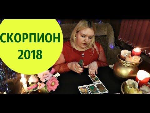 Гороскоп на апрель 2017 стрелец любовный
