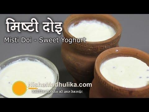 Mishti Doi – Bengali Sweet Yogurt – Mitha Dahi