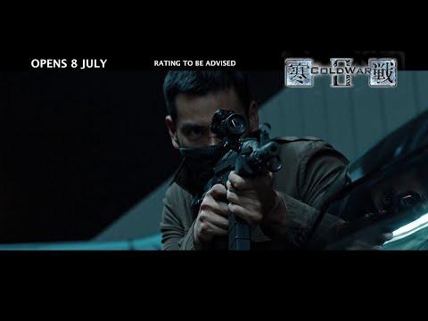 Cold War 2 (International Trailer)