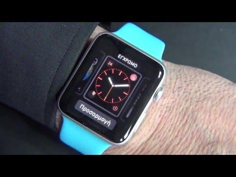 APPLE WATCH: Μάθετε τα πάντα για τις όψεις ρολογιού της συσκευής σας