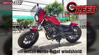 Install Honda Rebel CMX 300 - 500 Windshield Light Cover