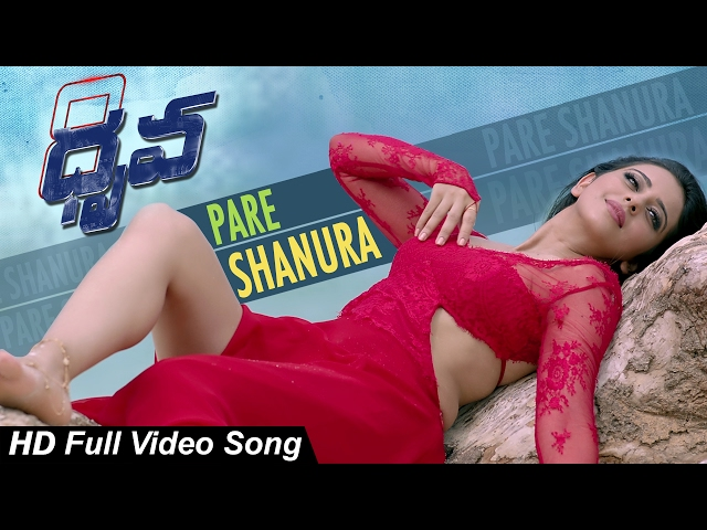 Pareshanura Full Video Song | Dhruva Movie Songs | Ram Charan, Rakul