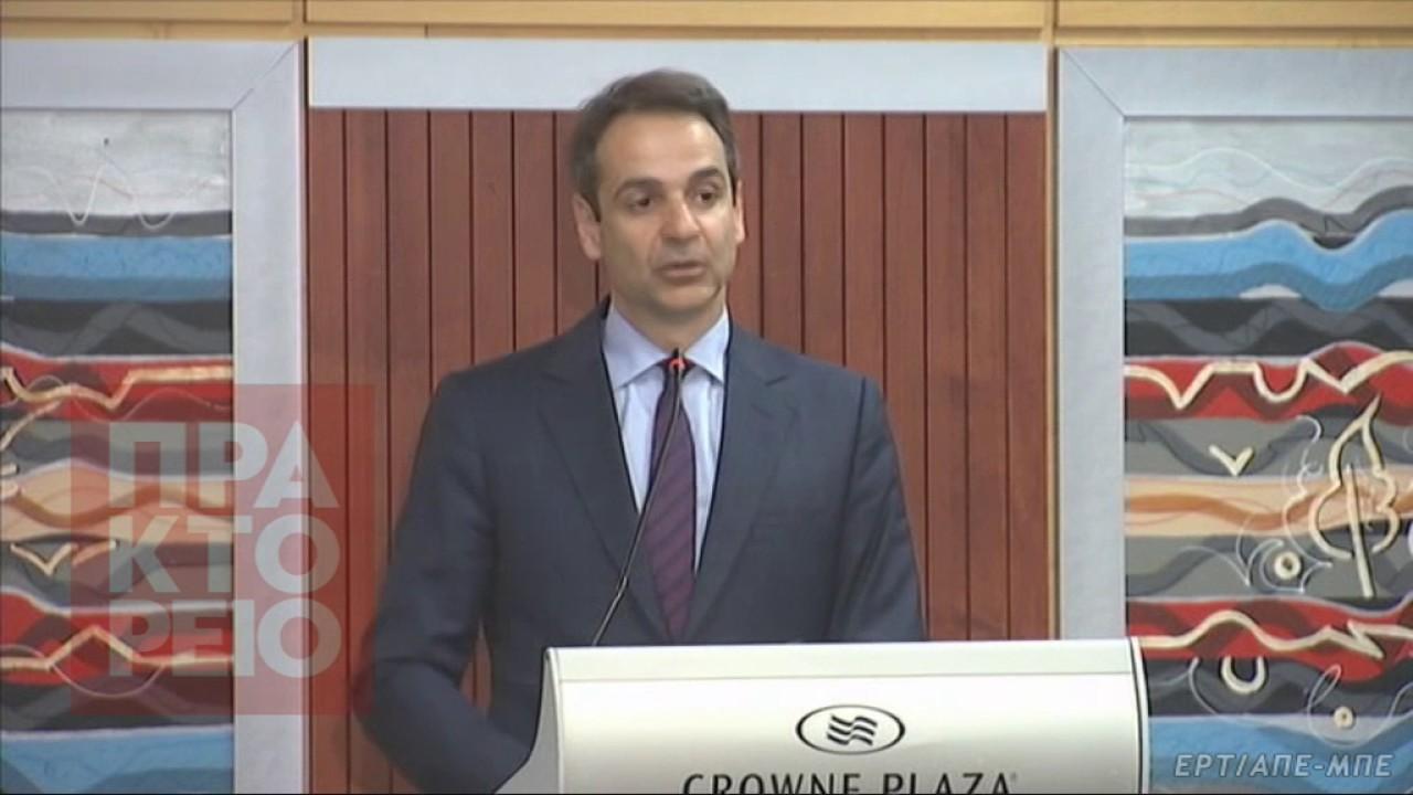 O Κ. Μητσοτάκης για τις σχέσεις Ελλάδας-Ισραήλ και το «μίασμα του αντισημιτισμού»
