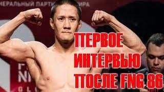 ЖАЛГАС ЖУМАГУЛОВ - СПЕЦИАЛЬНОЕ ИНТЕРВЬЮ ДЛЯ MMA FIGHTERS KZ!