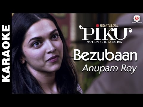 Bezubaan - Karaoke + Lyrical