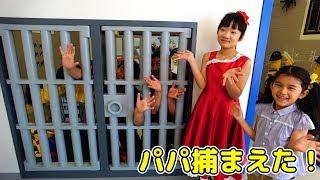 コラボ前編パパ達を捕まえた!レゴランド®︎・ジャパンで遊ぼう!!LEGOLAND®JAPANhimawari-CH