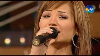 تحميل اغاني مجانا Joanna Mallah - Hatefdal Fi Alby / جوانا ملاح - هاتفضل فى قلبى - من برنامج نغم