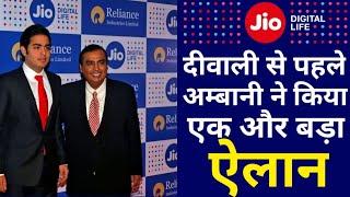 free download Jio Diwali Offer 1 Year Free 547GB | Jio Diwali 100% Cashback Offer & My Jio App UpdateMovies, Trailers in Hd, HQ, Mp4, Flv,3gp
