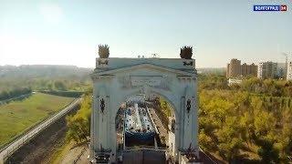 Квест клевер волгоград красноармейский район