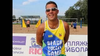 Отзывы участников о лагере пляжного волейбола