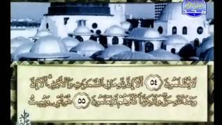 HD المصحف المرتل 11 للشيخ محمد أيوب حفظه الله