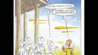 καΐλα αλέρτ (από jesus, 04/03/11)