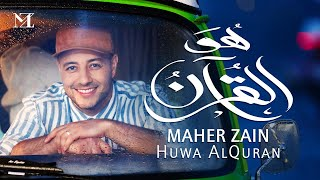 Chord Kunci Gitar Huwa Al Quran - Maher Zain