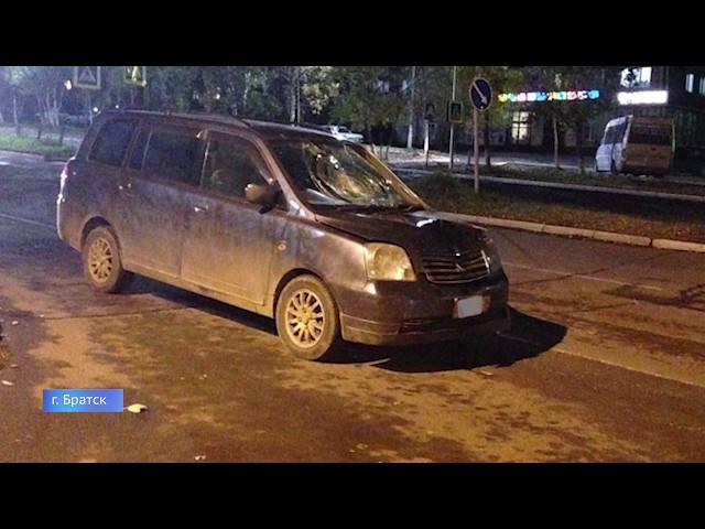 В Братске сбили подростка на пешеходном переходе