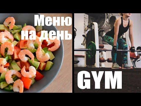 Как похудеть за 15 дней на