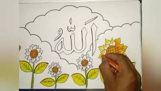 Mewarnai Kaligrafi Dengan Crayon Kênh Video Giải Trí Dành Cho