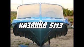 Сравнительные характеристики лодок казанка 5м3 и 5м4