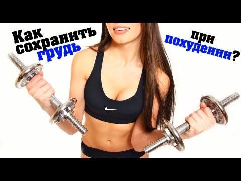 Девушки как вы похудели в руках