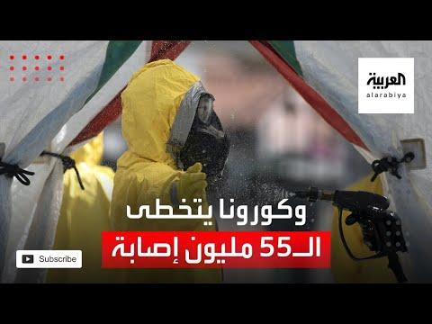 العرب اليوم - العالم في انتظار الضوء الأخضر لتوزيع لقاح