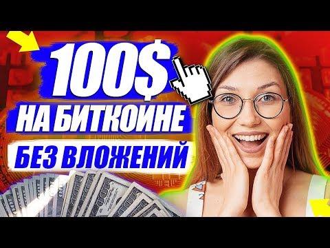 Бизнес брокер иркутск