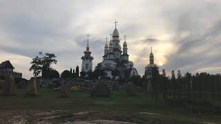 Буки - шикарное место в украинской глубинке недалёко от Киева