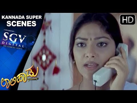 Challenging Star Darshan's anger Scene and more | Laali Haadu | Kannada Super Scenes | Abhirami