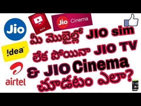 Jio cinema watch on without jio sim and card any sim card