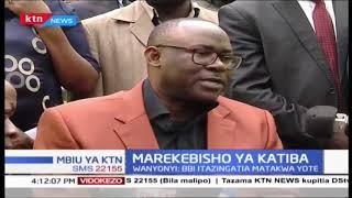 Mbunge Tim Wanyonyi amewahakikishia wakenya kuwa BBI itazingatia matakwa yote