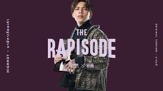 นาฬิกาเรือนเก่า - HIGHHOT (THE RAPISODE) [Official Audio]