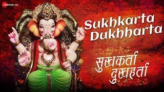 Sukhkarta Dukhharta   सुखकर्ता दु: खार्थ   Zee Music Devotional   Ganesh Aarti with Lyrics