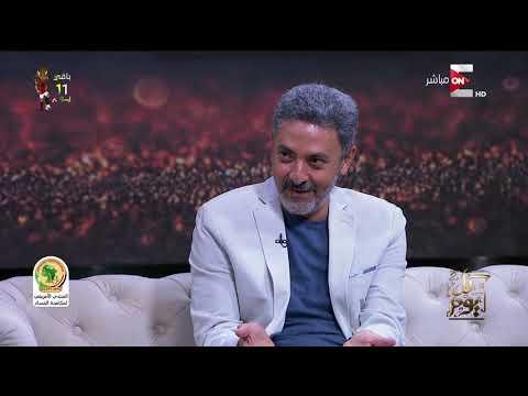 """ياسر جلال: بسبب """"لمس أكتاف""""..مجلس النواب يحارب مخدر الإستروكس"""