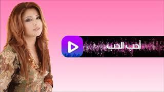 تحميل اغاني ماري سليمان - أحب الحب MP3