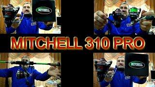 Катушка безынерционная mitchell 310 pro 1303313