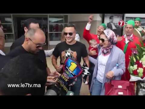 العرب اليوم - شاهد: لحظة وصول اللاعب يحيى الرباح إلى مطار محمد الخامس