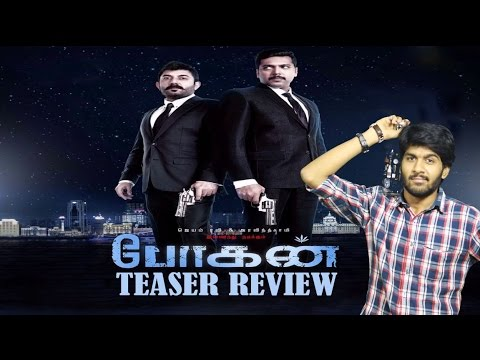 Bogan Aka Boogan Tamil Movie Teaser Review By Review Raja