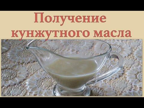 Получение кунжутного масла