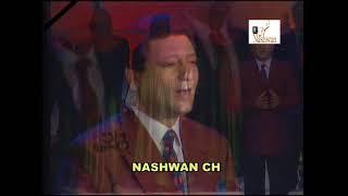محمد الحلو ياطه المصطفى تحميل MP3