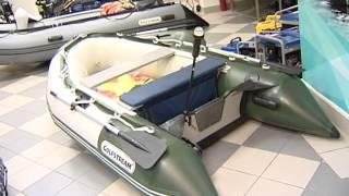 Аксессуары для надувных лодок интекс