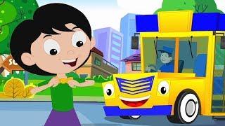 เพลงชีวิตประจำวัน | ทารกบ๊อง | เพลงเด็ก | เพลงเด็กก่อนวัยเรียน | Daily Routine Song | Kids Rhymes