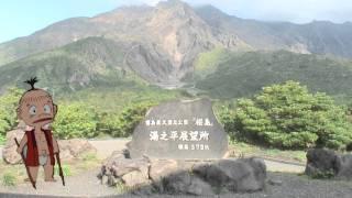 鹿児島観光大使2011CM動画