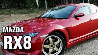 Mazda RX8, 2004, Renesis, 250 hp - краткий обзор