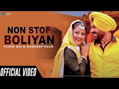 Non Stop Boliyan   Pammi Bai , Mandeep Kaur